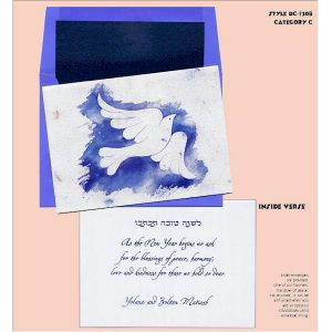 Dove of Peace Jewish New Year Card