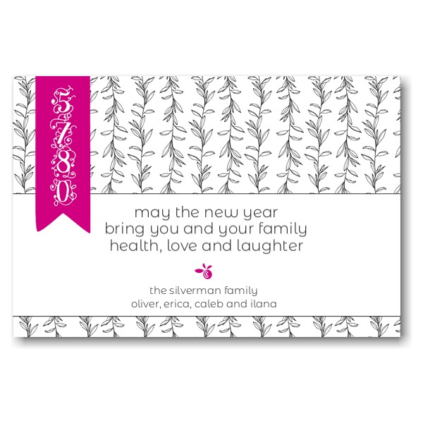 Entwined Blessings Jewish New Year Card Icon