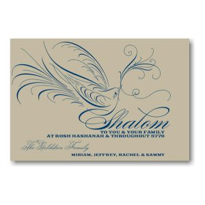 Fanciful Dove Rosh Hashanah Card Icon