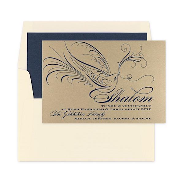 Fanciful Dove Rosh Hashanah Card