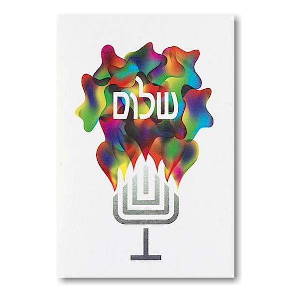 Flying Colors Jewish New Year Card sample