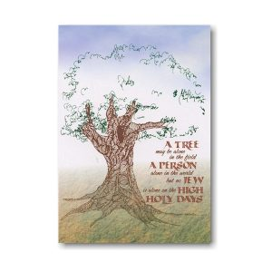 High Holy Days Jewish New Year Card Icon