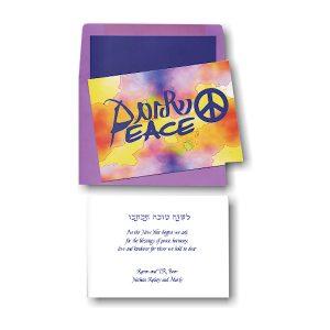 Hippie Jewish New Year Card