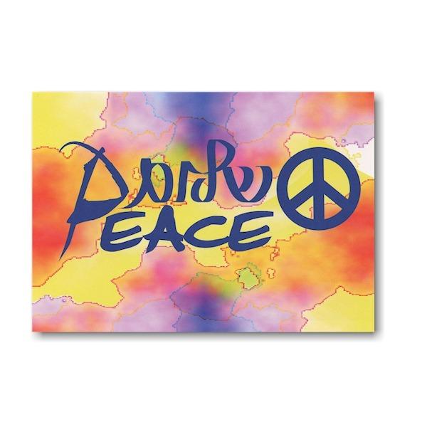 Hippie Jewish New Year Card Icon