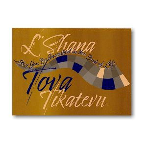 In the Book of Life Jewish New Year Card Icon