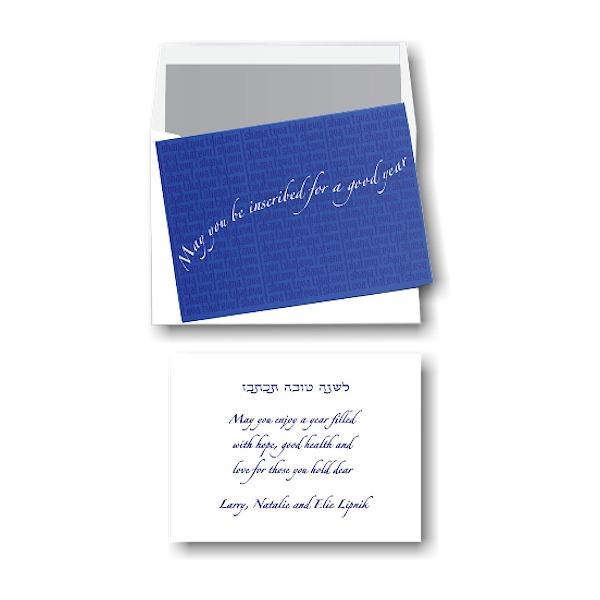 Inscribed Jewish New Year Card