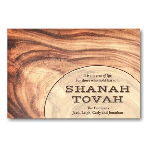 Inscribed with Wisdom Jewish New Year Card Sample