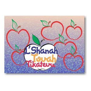 L'Shanah Tovah Tikatevu Jewish New Year Card Icon