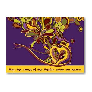 May the Sound Enter Our Hearts Jewish New Year Card Icon
