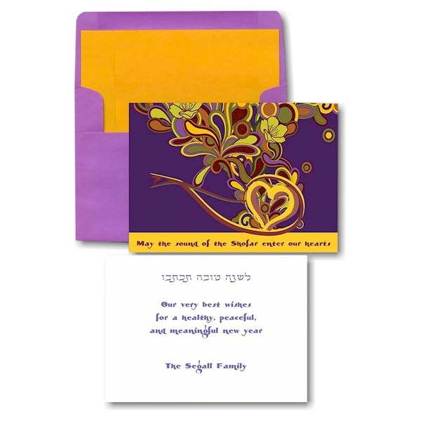 May the Sound Enter Our Hearts Jewish New Year Card