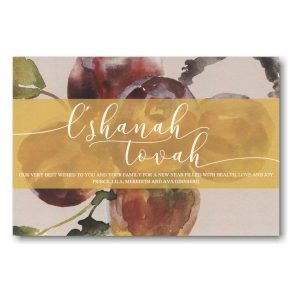 Nature Sing Jewish New Year Card Icon