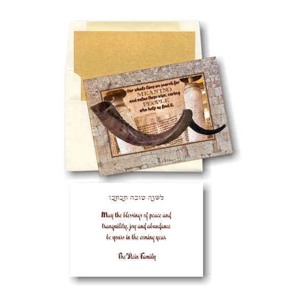 Our Lives Touched Jewish New Year Card