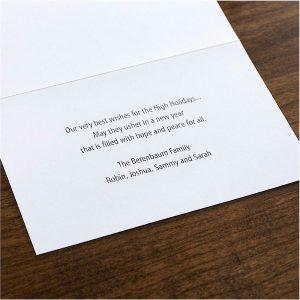 Peace Out Rosh Hashanah Card