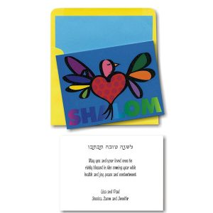Peace and Love Dove Jewish New Year Card