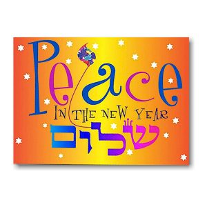 Peace in the New Year Jewish New Year Card Icon