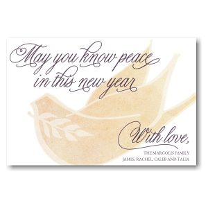 Peaceful New Year Jewish New Year Card Icon