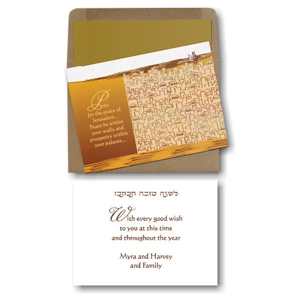 Peaceful Prayers Jewish New Year Card