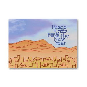Peaceful Wishes Jewish New Year Card Icon