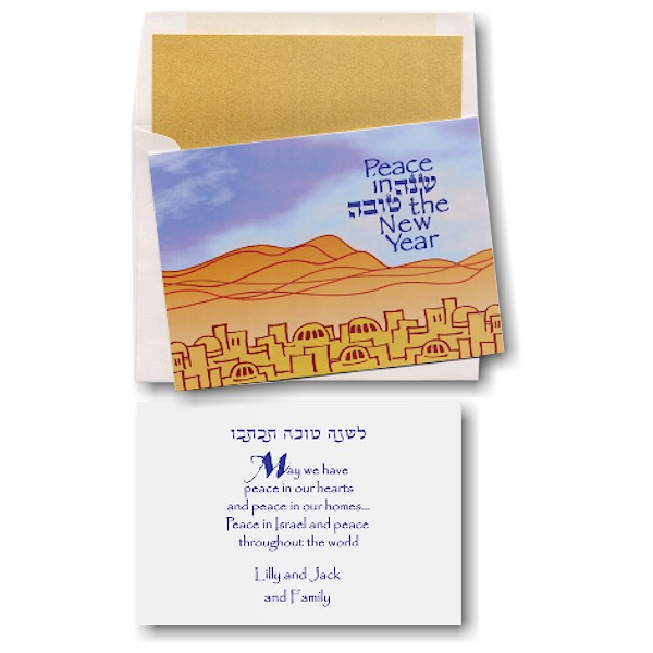 Peaceful Wishes Jewish New Year Card