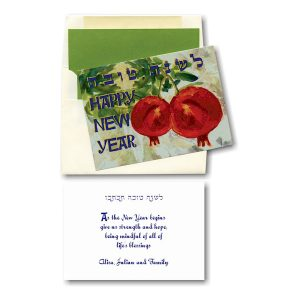 Rimonim At Rosh Hashana Jewish New Year Card