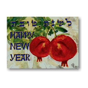 Rimonim At Rosh Hashana Jewish New Year Card Icon