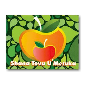 Shana Tova U'Metuka Jewish New Year Card Icon
