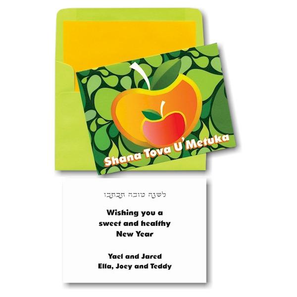 Shana Tova U'Metuka Jewish New Year Card