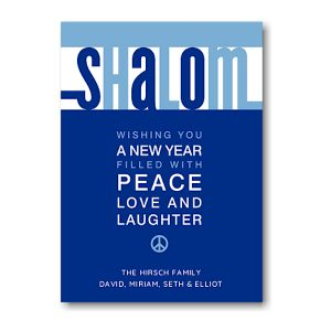 Sharing Shalom Jewish New Year Card Icon