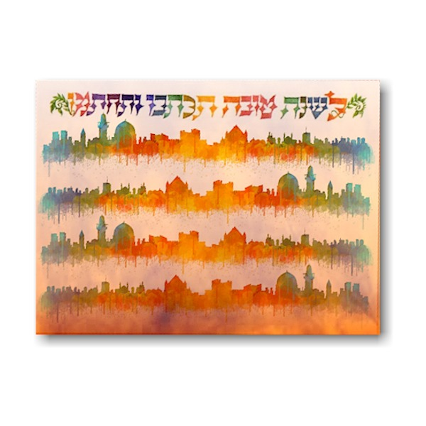 Signed and Sealed Jewish New Year Card Icon