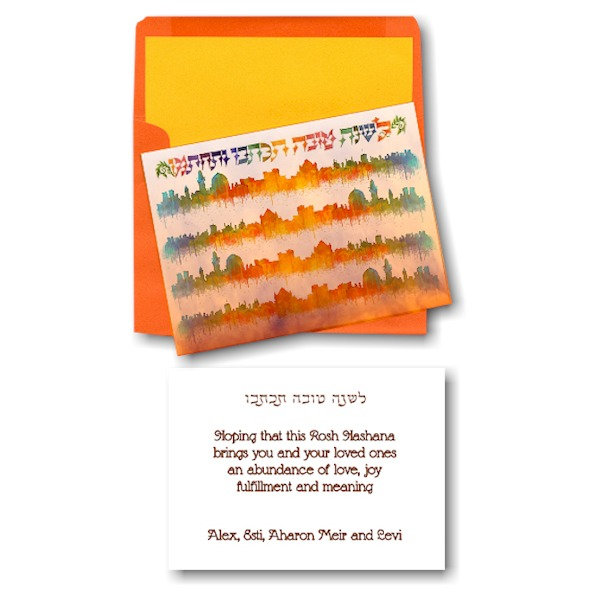 Signed and Sealed Jewish New Year Card