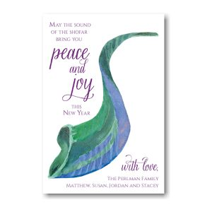 Sounds of Joy Jewish New Year Card Icon