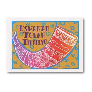 Stylish Shofar Jewish New Year Card Icon