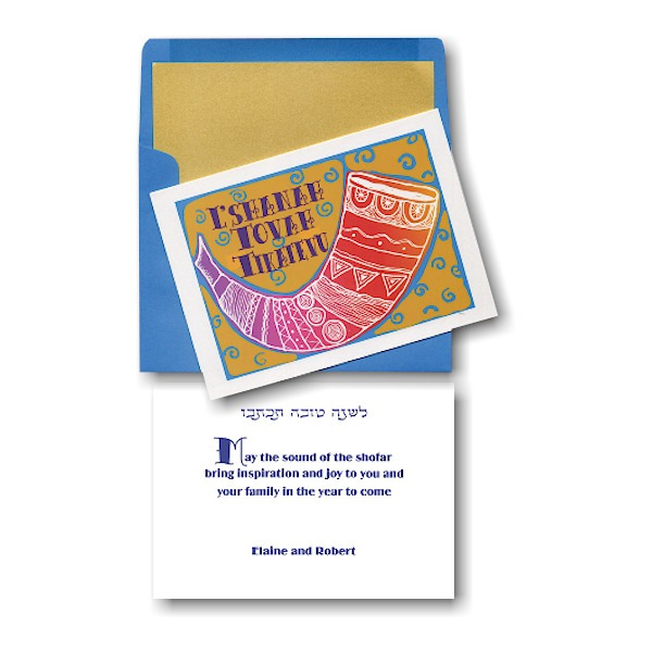 Stylish Shofar Jewish New Year Card