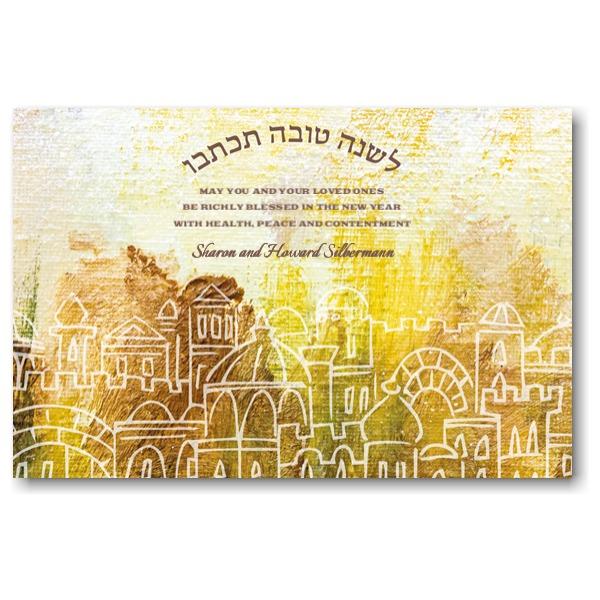 Sunset Canvas Jewish New Year Card Icon