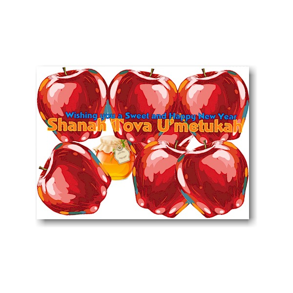 Sweet Inspiration Jewish New Year Card Icon