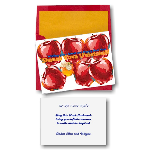 Sweet Inspiration Jewish New Year Card