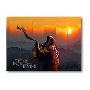 Tekiah Sunrise Jewish New Year Card Icon