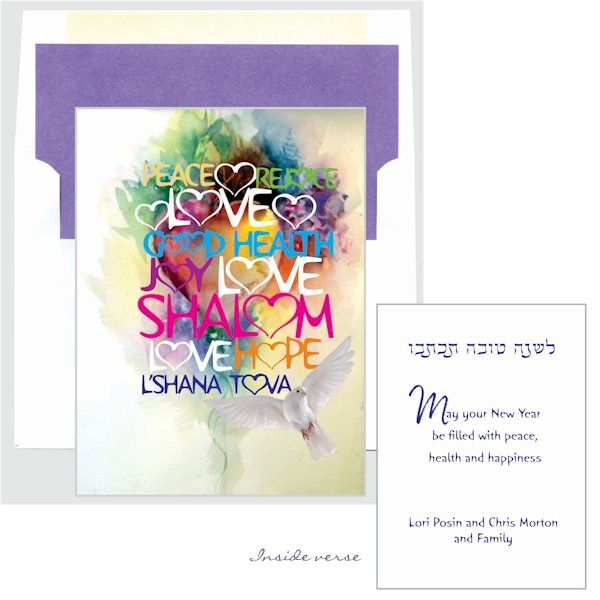 The Year That Love Wins Jewish New Year Card