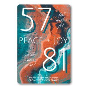 Gems of Wisdom Jewish New Year Card Icon