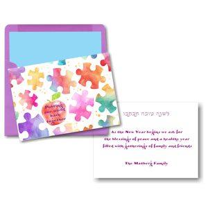 Peace by Piece Jewish New Year Card alt