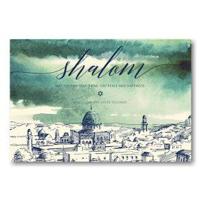 Peaceful Skies Jewish New Year Card Icon