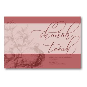 Seeds of Sweetness Jewish New Year Card Icon