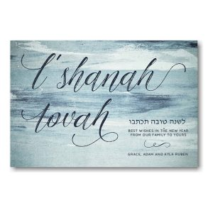 Winds of Peace Jewish New Year Card Icon