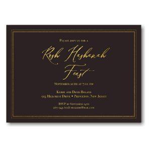 Foil Border Feast Rosh Hashanah Invitation Icon