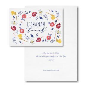 Fruitful Greetings Rosh Hashanah Card