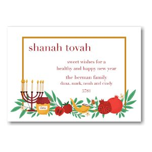 Health and Happiness Jewish New Year Card Icon