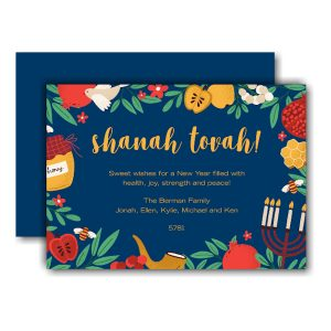 Sweet Shanah Tovah Jewish New Year Card Icon