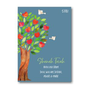 Sweet Tree of Life Jewish New Year Card Icon