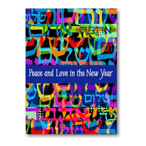 A New Year Filled with Peace and Love Icon